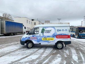 Газель Бизнес — брендирование фургона «ЖИВОЙ КЛЮЧ» доставка воды