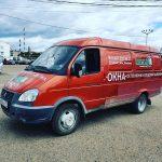 Газель Бизнес — брендирование фургона «Ихлас окна» пластиковые окна