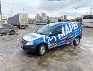 Лада Ларгус — оклейка авто «МАПЕЙ» строительная химия