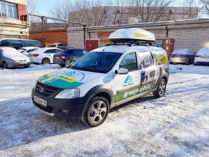 """Лада Ларгус - оклейка авто """"Техно Ремонт"""" строительство домов"""